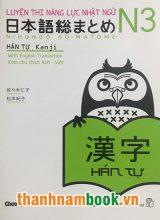 Soumatome N3 Hán Tự – Bản Tiếng Việt