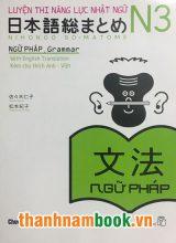 Soumatome N3 Ngữ Pháp – Bản Tiếng Việt