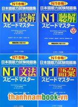 Supido Masuta N1 – Trọn Bộ 4 Quyển
