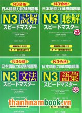 Supido Masuta N3 – Trọn Bộ 4 Quyển