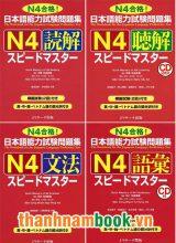Supido Masuta N4 – Trọn Bộ 4 Quyển