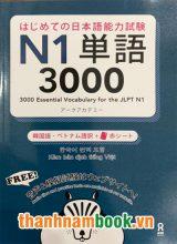 Hajimete no nihongo Tango N1 3000 – Bản Nhật Việt