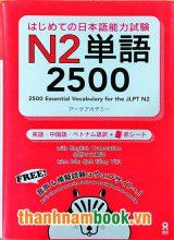 Hajimete no nihongo Tango N2 2500 – Bản Nhật Việt