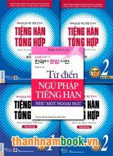 Combo Tiếng Hàn Sơ Cấp Bản Mới In Màu (Sơ Cấp 1 và 2 ) + Ngữ Pháp
