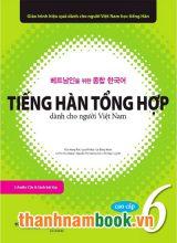 Tiếng Hàn Tổng Hợp Cao Cấp 6 – Sách Giáo Khoa (Kèm CD)