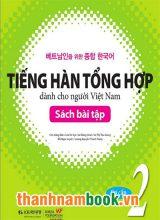 Tiếng Hàn Tổng Hợp Dành Cho Người Việt Sơ cấp 2 – Sách Bài Tập
