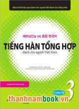 Tiếng Hàn Tổng Hợp Trung Cấp 3 – Sách Giáo Khoa ( Kèm CD )