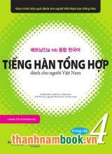 Tiếng Hàn Tổng Hợp Trung Cấp 4 – Sách Giáo Khoa (Kèm CD)