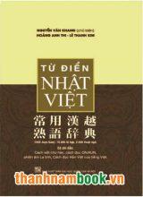 Từ Điển Nhật Việt (Bìa Cứng)