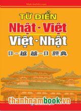 Từ Điển Nhật – Việt, Việt – Nhật