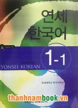 Giáo Trình Yonsei Sách Học Tập 1-1