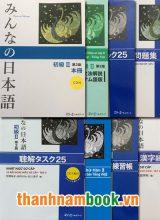 Combo Giáo Trình Minna No Nihongo 2 Trình Độ N4 Bản Mới