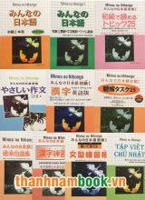 Combo Giáo Trình Minna No Nihongo 1 Trình Độ N5 ( FULL)