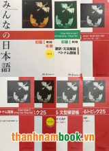 Combo Giáo Trình Minna No Nihongo 1 Trình Độ N5 Bản Mới