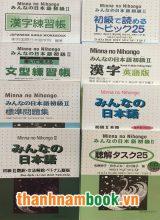 Combo Giáo Trình Minna No Nihongo 2 Trình Độ N4 ( FULL)