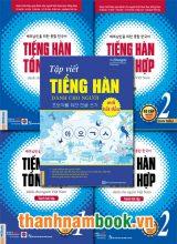 Bộ Sách Dành Cho Người Mới Bắt Đầu Học Tiếng Hàn Bản Mới ( In Màu )