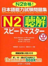 Supido Masuta N2 Nghe Hiểu ( Kèm CD )