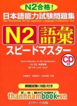 Supido Masuta N2 Từ Vựng ( Kèm CD )