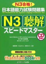 Supido Masuta N3 Nghe Hiểu ( Kèm CD )