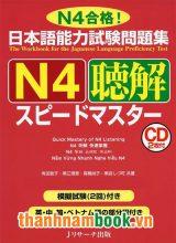 Supido Masuta N4 Nghe Hiểu ( Kèm CD )