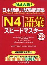 Supido Masuta N4 Từ Vựng ( Kèm CD )