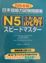 Supido Masuta N5 Đọc Hiểu