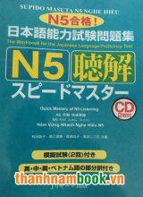 Supido Masuta N5 Nghe Hiểu ( Kèm CD )