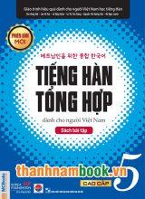 Tiếng Hàn Tổng Hợp Cao Cấp 5 – Sách Bài Tập Phiên Bản Mới