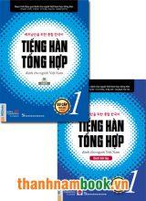 Tiếng Hàn Tổng Hợp Dành Cho Người Việt Nam – Sơ Cấp 1 Bản Mới ( SGK + BT )