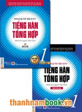 Tiếng Hàn Tổng Hợp Dành Cho Người Việt Nam – Sơ Cấp 1 Bản Mới In Màu( SGK + BT )