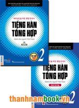 Tiếng Hàn Tổng Hợp Dành Cho Người Việt Nam – Sơ Cấp 2 Bản Mới ( SGK + BT )
