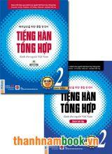 Tiếng Hàn Tổng Hợp Dành Cho Người Việt Nam – Sơ Cấp 2 Bản Mới In Màu ( SGK + BT )