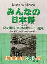 Minnano Nihongo trung cấp I Bản Dịch Và GT Ngữ Pháp ( In Màu )