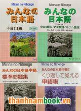 Combo Minna No Nihongo Trung Cấp 1 – Trình Độ N3