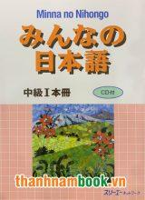 Minnano Nihongo trung cấp I Bản Tiếng Nhật Kèm CD ( In Màu )