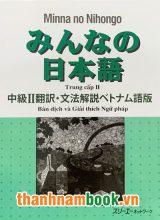 Minnano Nihongo trung cấp II Bản Dịch Và GT Ngữ Pháp ( In Màu )