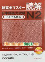 Shinkanzen Masuta N2 Đọc Hiểu – Bản Tiếng Việt ( In Màu )