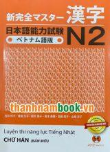Shinkanzen Masuta N2 Hán Tự – Bản Tiếng Việt ( In Màu )