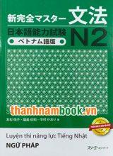 Shinkanzen Masuta N2 Ngữ Pháp – Bản Tiếng Việt ( In Màu )