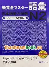 Shinkanzen Masuta N2 Từ Vựng – Bản Tiếng Việt ( In Màu )