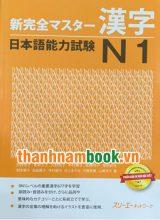 Shinkanzen Masuta N1 Hán Tự ( In Màu )
