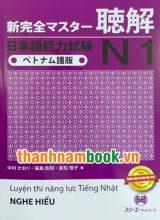 Shinkanzen masuta N1 Nghe Hiểu Kèm CD ( In Màu )