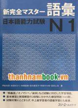 Shinkanzen Masuta N1 Từ Vựng ( In Màu )