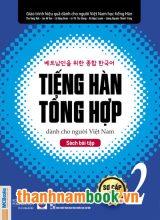 Tiếng Hàn Tổng Hợp Dành Cho Người Việt Nam – Sơ Cấp 2 Sách Bài Tập
