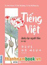 Tiếng Việt Dành Cho Người Hàn – Sơ Cấp