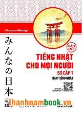Minnano Nihongo Sơ Cấp 1 Bản Tiếng Nhật – NXB Trẻ