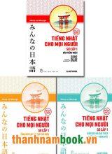 Bộ Sách Tiếng Nhật Cho Mọi Người Trình Độ Sơ Cấp 1 – Trọn Bộ 3 Cuốn – NXB Trẻ