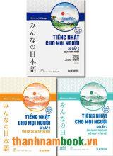 Bộ Sách Tiếng Nhật Cho Mọi Người Trình Độ Sơ Cấp 2 – Trọn Bộ 3 Cuốn – NXB Trẻ