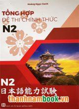 Tổng Hợp Đề Thi Chính Thức N2 (2010-2018) – Sách Luyện Thi Tiếng Nhật N2