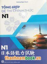 Tổng Hợp Đề Thi Chính Thức N1 (2010-2018) – Sách Luyện Thi Tiếng Nhật N1